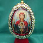 Яйцо с изображением иконы Неупиваемая чаша, бисероплетение пасхальные яйца