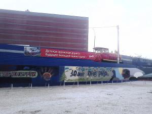 Детская железная дорога, ЦПКиО, г.Екатеринбург
