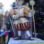ЦПКиО. Ростовые фигуры на празднике Новогодней Ёлки. Царь Тигр