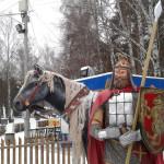 ЦПКиО. Русский богатырь