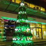 новогодняя елка в банке, новогоднее украшение города фото, елка фото дерево новогодняя, фото новогодней елки на улице, новогоднее украшение большого города, новогодние игрушки большая елка улице, новогодняя елка городе живая, новогодние елки 2016 екатеринбург