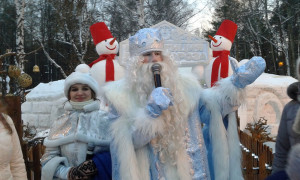 ЦПКиО. Дед Мороз и Снегурочка