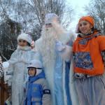 ЦПКиО. Праздник Новогодней Ёлки. Дед Мороз с помощниками