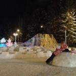 ЦПКиО. Детские зимние забавы
