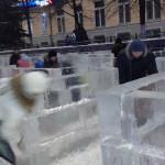 Екатеринбург. Ледовый городок. Детская площадка
