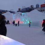 Екатеринбург. Каток в Ледовом городоке