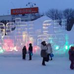 Екатеринбург. Ледовый городок. Логотип зимних Олимпийских игр 2014