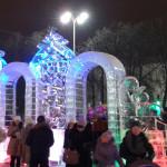 Екатеринбург. Вход в Ледовый городок