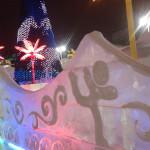 Екатеринбург. Ледовый городок. Ледяная ограда