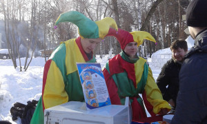 Фольклорный праздник Масленица