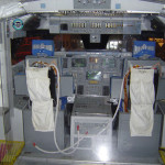 Космический центр НАСА, Хьюстон, космический шаттл