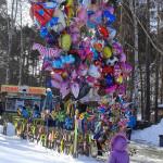 ЦПКиО. Праздник масленица в России