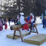 ЦПКиО. Спортивный праздник Масленица