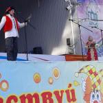 ЦПКиО. Масленица - праздник русского народа