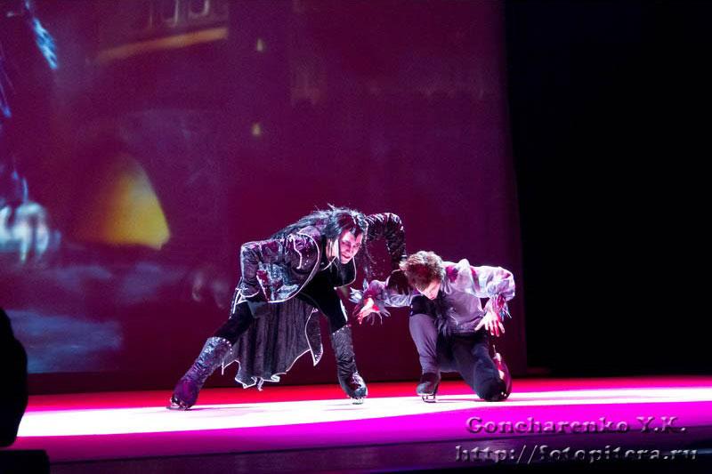 ледовый спектакль, Щелкунчик и повелитель тьмы, Мышиный Король Франс