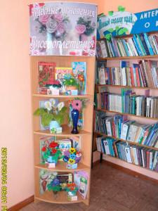 Выставка работ из бисера, бисероплетение цветов, цветы из бисера, поделки из бисера