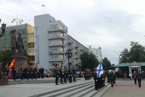 начало праздника день города, день города екатеринбург 291, екатеринбург 291, екатеринбург празднование дня города