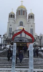 храм памятник на крови екатеринбург, международный рождественский фестиваль, рождество вифлеемская звезда, фестиваль вифлеемская звезда, екатеринбург храм на крови фото