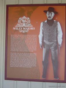 ковбои дикий запад, глокеншпиль, история дикого запада, бандиты дикого запада, грейпвайн, штат техас сша