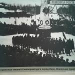 урал первая мировая война, солдаты первой мировой войны фото, россия 1 мировой войне, россия период первой мировой войны, 100 лет первой мировой войны, выставки первая мировая война, музей первой мировой войны, первая мировая великая война