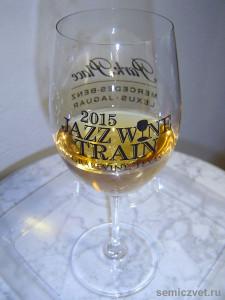 вино техас, винная дегустация, выездная дегустация вин, джаз вино, джаз поезд, экскурсия дегустация вин, хорошая дегустация вина, посетить дегустацию вин, wine вино, бокал дегустации вина, штат техас сша, вино поезд, винные туры