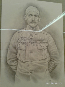 Карл Вашатко, герои Первой мировой войны, 100 летие Первой мировой войны, портреты героев Первой мировой войны, выставки первая мировая война