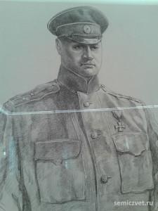 Михаил Китицын, герои Первой мировой войны, 100 летие Первой мировой войны, портреты героев Первой мировой войны, выставки первая мировая война