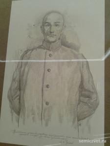 Александр Трасков, герои Первой мировой войны, 100 летие Первой мировой войны, портреты героев Первой мировой войны, выставки первая мировая война