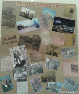 70 лет победы Екатеринбург, выставки самодеятельных художников, наивное искусство екатеринбург, картины самодеятельных художников, центр гамаюн екатеринбург, 70 спасенных лет, музейный центр гамаюн, центр гамаюн
