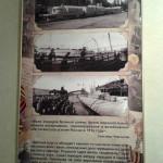 выставки первая мировая война, музей первой мировой войны, 100 летие первой мировой войны, за веру царя отечество николай 2, веру царя отечество