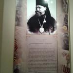 церковь первая мировая война, выставки первая мировая война, музей первой мировой войны, 100 летие первой мировой войны, за веру царя отечество николай 2, веру царя отечество