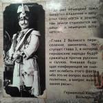 выставки первая мировая война, музей первой мировой войны, 100 летие первой мировой войны, за веру царя отечество николай 2, веру царя отечество, русский царь николай 2