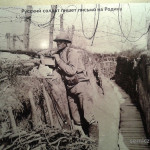 урал первая мировая война, солдаты первой мировой войны фото, выставки первая мировая война, музей первой мировой войны, 100 летие первой мировой войны, за веру царя отечество николай 2, веру царя отечество