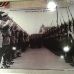 русский царь николай 2, солдаты первой мировой войны фото, выставки первая мировая война, музей первой мировой войны, 100 летие первой мировой войны, за веру царя отечество николай 2, веру царя отечество