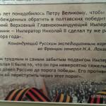русский царь николай 2, выставки первая мировая война, музей первой мировой войны, 100 летие первой мировой войны, за веру царя отечество николай 2, веру царя отечество