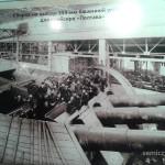 императорский флот россии, выставки первая мировая война, музей первой мировой войны, 100 летие первой мировой войны, за веру царя отечество николай 2, веру царя отечество