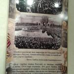 100 лет первой мировой войны, выставки первая мировая война, музей первой мировой войны, 100 летие первой мировой войны, за веру царя отечество николай 2, веру царя отечество, русский царь николай 2