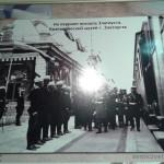 николай ii романов, выставки первая мировая война, музей первой мировой войны, 100 летие первой мировой войны, за веру царя отечество николай 2, веру царя отечество