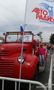 экспозиция ретро автомобилей, выставка ретро автомобилей, ретро автомобили екатеринбург, парад ретро автомобилей, выставка ретро автомобилей екатеринбург