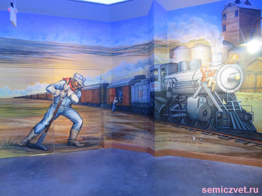 Музей Исторического Наследия. Фриско. Техас