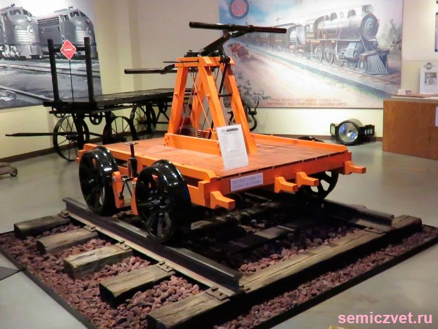 Дрезина. Музей Американской Железной Дороги. Техас