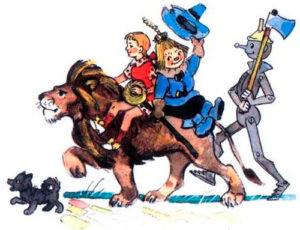 Элли с друзьями идёт в Изумрудный город