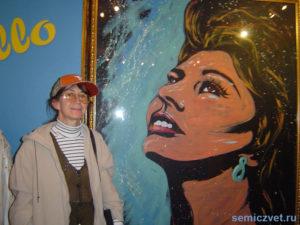 Брайен Олсен «Портрет актрисы Софи Лорен». Музей Рипли. Гранд-Прери, Техас, США