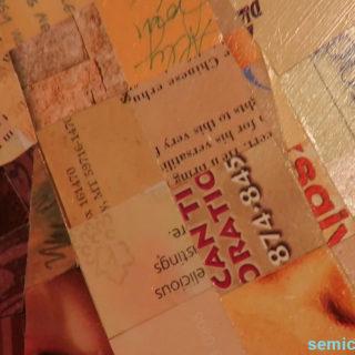 «Мой золотой ангел». Печатные издания и письма. Музей Рипли. Гранд-Прери, Техас, США