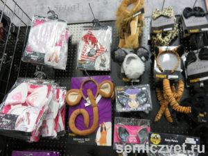 товары хэллоуин, хэллоуин фото, аксессуары хэллоуин, маска хэллоуин, макияж хэллоуин, грим хэллоуин, про хэллоуин, праздник хэллоуин, парик хэллоуин, шляпа хэллоуин, веселый хэллоуин, парики и шляпы, образы хэллоуин, атрибуты хэллоуина, хэллоуин магазин