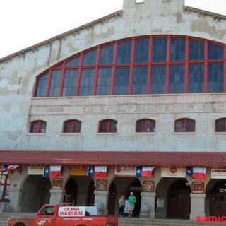 Каутаун Колизей, район Стокъярдс Форт-Уорт, Техас