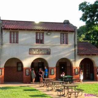 Кассы. Каутаун Колизей, Форт-Уорт, Техас
