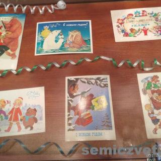 Новогодние открытки СССР. Приглашение на Ёлку