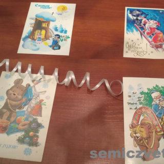 Новогодние открытки СССР. Дед Мороз