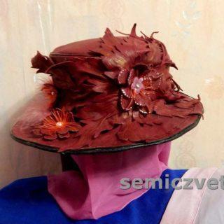 Оригинальная шляпа из кожи своими руками